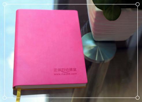 """暖暖的粉色,为你和宝宝留下一份""""粉红色的回忆"""""""