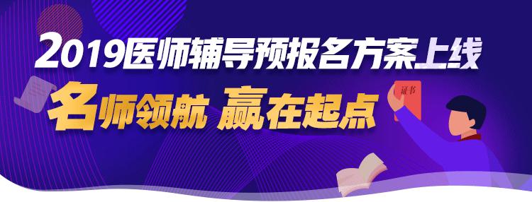 胜博发娱乐官方指定唯一入口注册登录游戏_2019年胜博发资格考试预报名招生方案