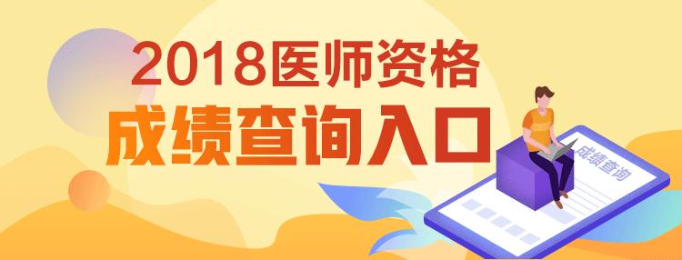 2019年中医助理医师资格考试辅导报名方案