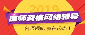 2018澳门金沙网上娱乐考试辅导