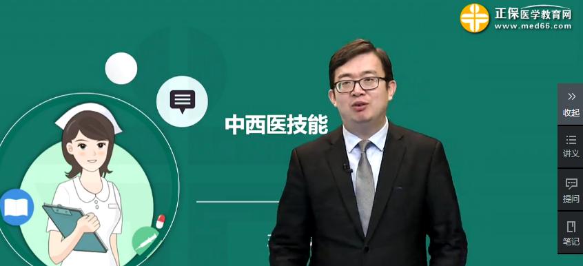 2019年中西医医师实践技能考试三站备考策略