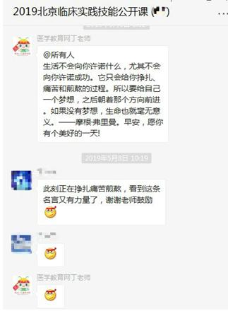 北京面授公开课