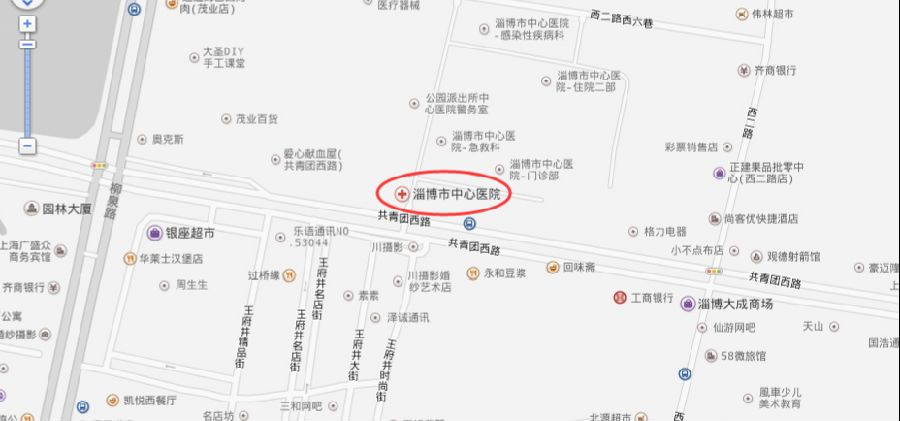 淄博医师资格实践技能考试基地